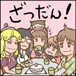 姫子さんのエンタメ週報「???とレイジングループ」