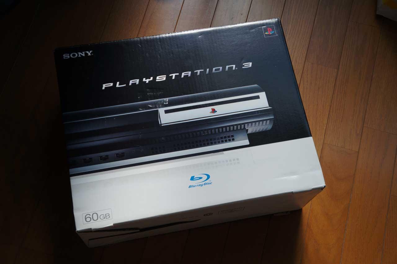 PS3 プレイステーションクリニック箱づめ