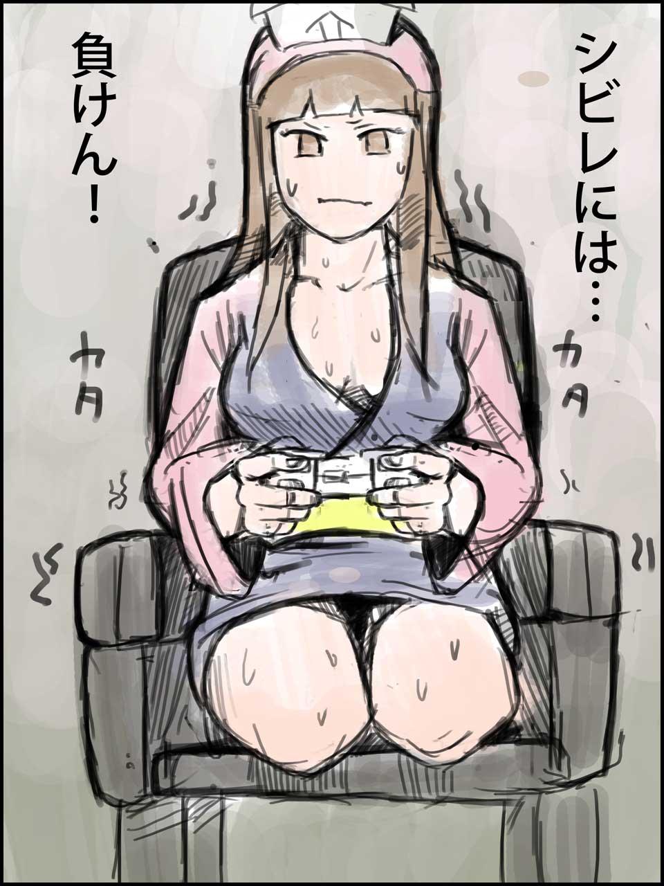 ゲームプレイの姿勢 いすで正座 姫子