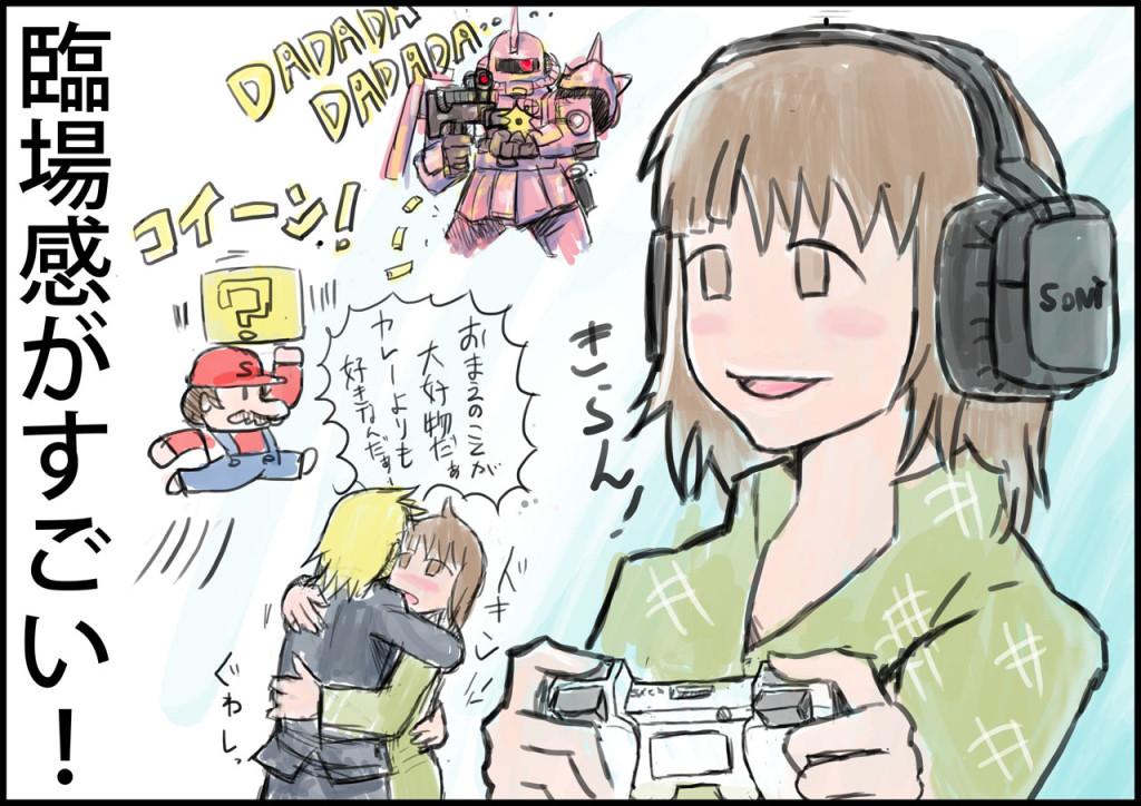 ニノ倉さんのヘッドフォン