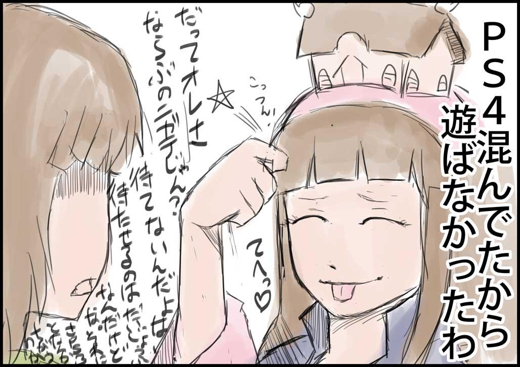 東京ゲームショウ2013と姫子さん