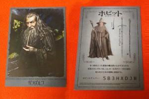ホビット3部作>横断キャンペーンカード
