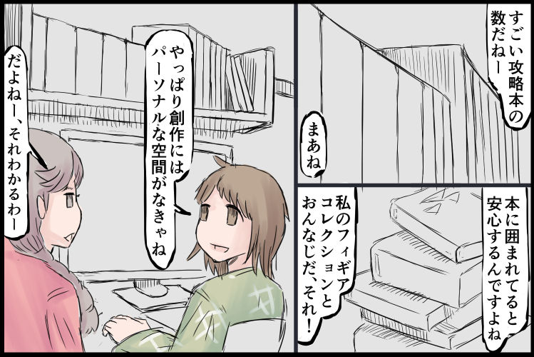 ゲーム本能寺31話