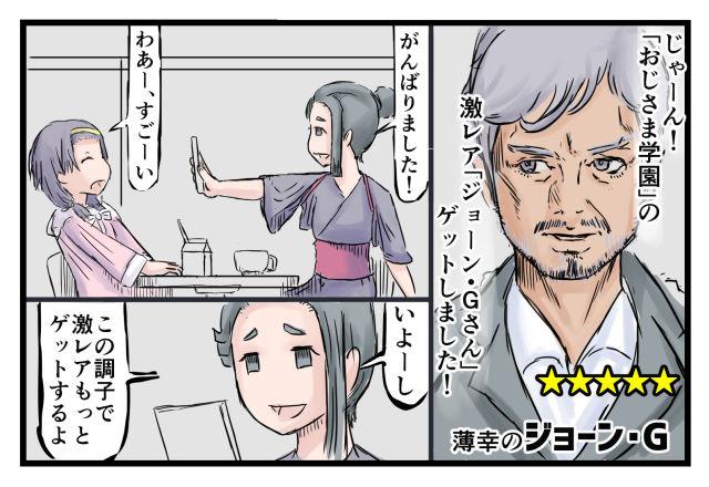 yukoku30_01