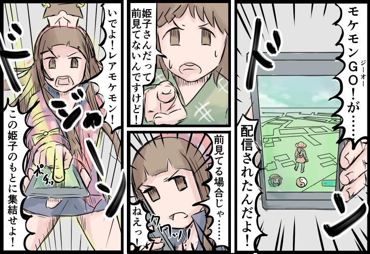 yukoku38_01