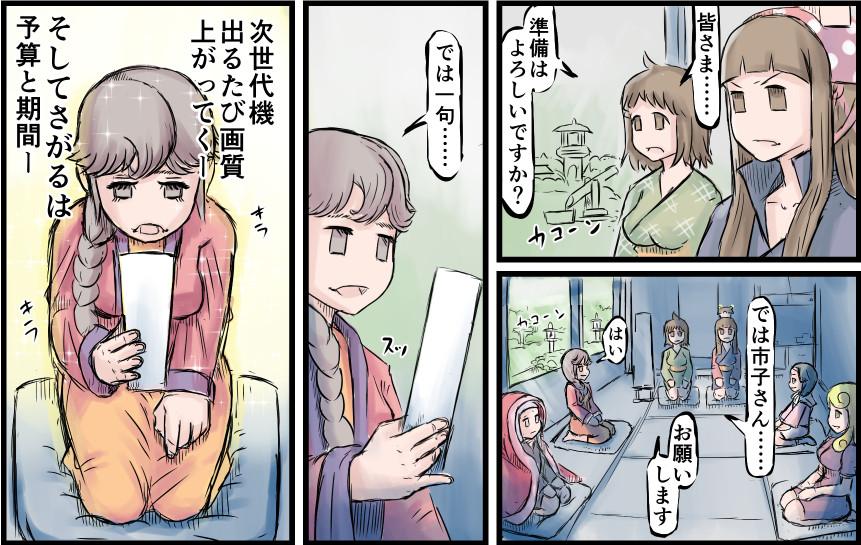 yukoku44_02