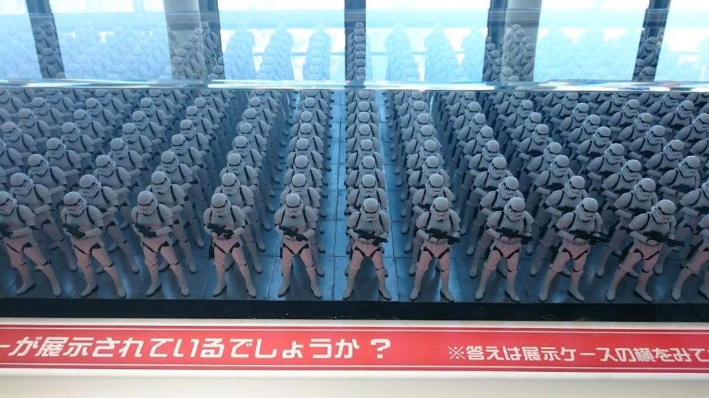 Storm_Trooper01