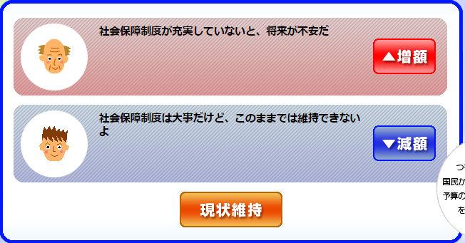 himekodaijin00_02