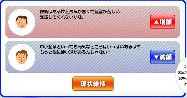 himekodaijin00_04