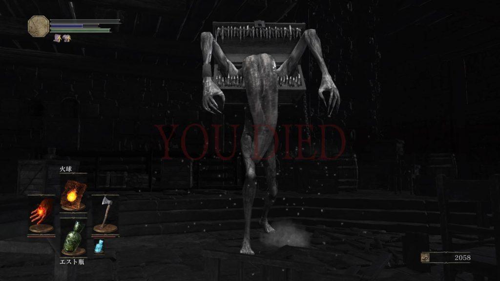Dark_soul3_03