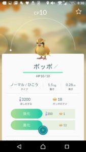 pokemon_go_003