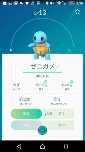 pokemon_go_004