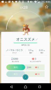pokemon_go_006