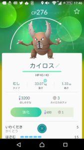 pokemon_go_018