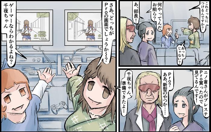 yukoku46_04