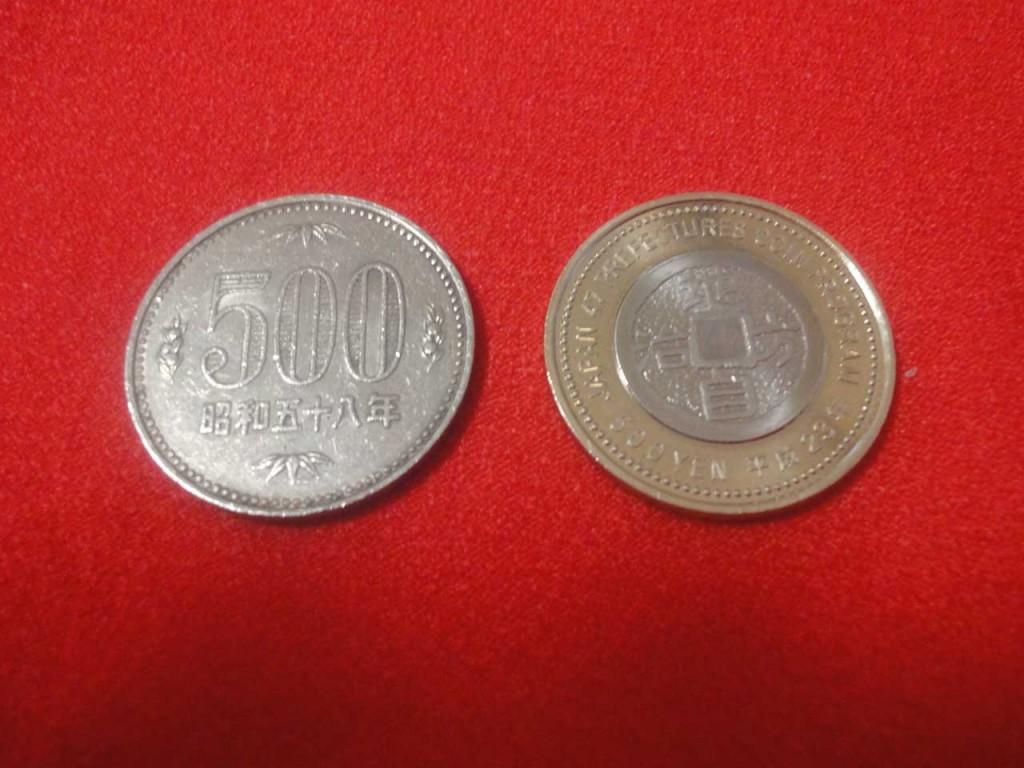 地方自治法施行60周年記念貨幣01