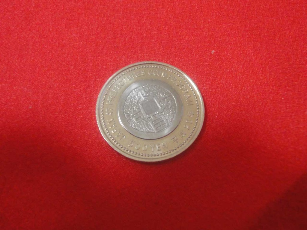 JAPAN_47_PREFECTURES_COIN