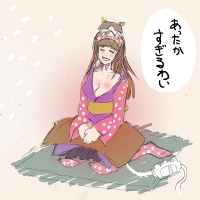 姫子さんの天守閣!-ひざ掛け
