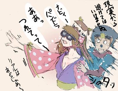 姫子さんの天守閣!-アバター