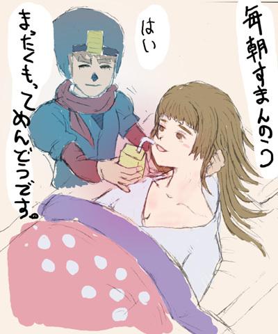 姫子さんの天守閣!-グレープフルーツジュース