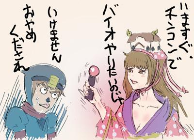 姫子さんのゲーム天守閣!-チンコン