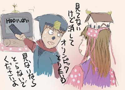 姫子さんのゲーム天守閣!-トルネ