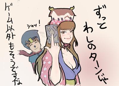 姫子さんのゲーム天守閣!-THE EYE OF JUDGMENT