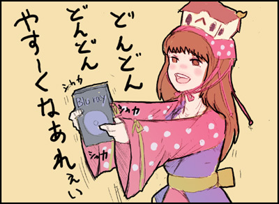 姫子さんのゲーム天守閣!-blu-ray安い