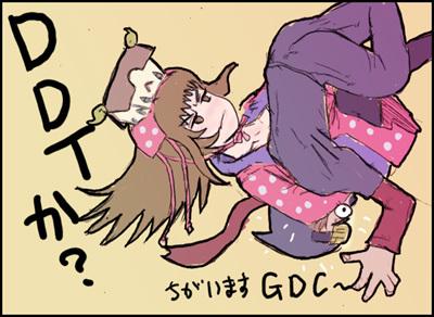 姫子さんのゲーム天守閣!-gdc