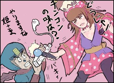姫子さんのゲーム天守閣!-チンコン PlayStation Move