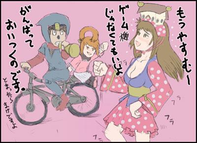 姫子さんのゲーム天守閣!-iPhone HD