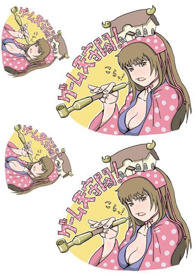 姫子さんのゲーム天守閣!-もったいなくない印刷