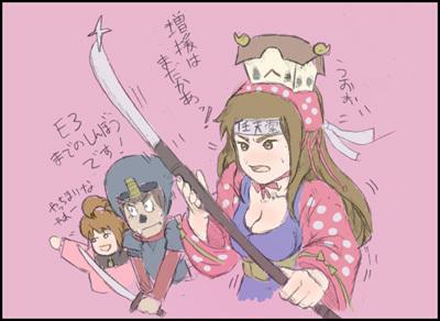 姫子さんのゲーム天守閣!-任天堂の逆襲