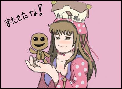 $姫子さんのゲーム天守閣!-リトルビックプラネット
