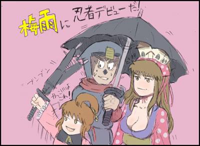 姫子さんのゲーム天守閣!-折り畳み傘「忍者刀傘」!
