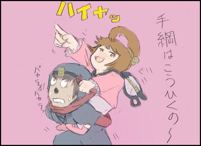姫子さんのゲーム天守閣!-カプコン 手綱
