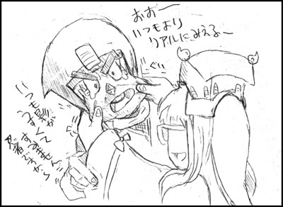 姫子さんのゲーム天守閣!-3d元年