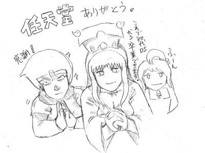 姫子さんのゲーム天守閣!-任天堂 感謝
