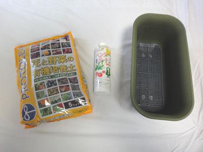 姫子さんのゲーム天守閣!-プランター購入