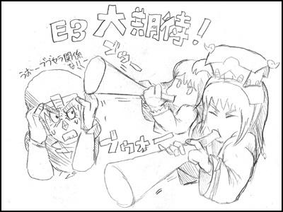 姫子さんのゲーム天守閣!-ブブセラE3