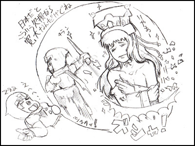 姫子さんのゲーム天守閣!-ばっさりメタルギア