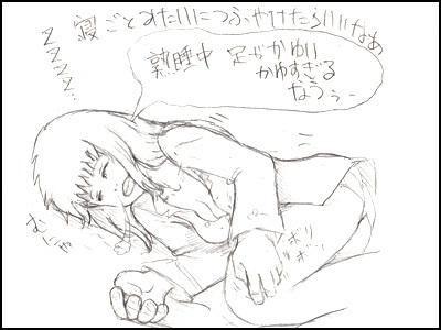 姫子さんのゲーム天守閣!-ツイッターはじめるうううたんでした