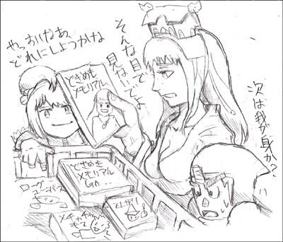 姫子さんのゲーム天守閣!-ワゴンの涙