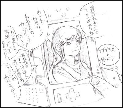 姫子さんのゲーム天守閣!-昼ドララブプラス