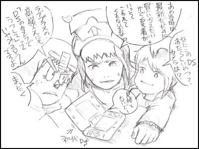 姫子さんのゲーム天守閣!-最先端DS
