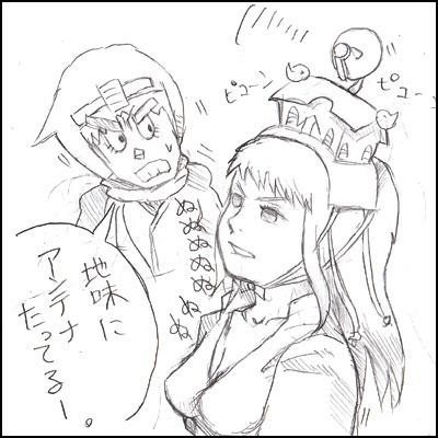 姫子さんのゲーム天守閣!-姫子アンテナ
