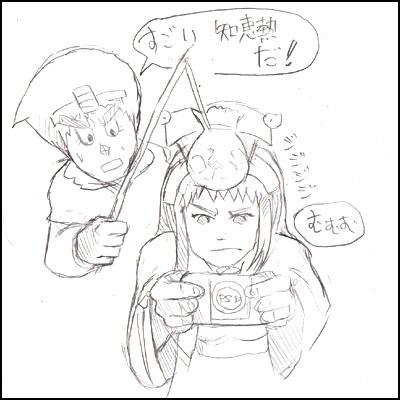 姫子さんのゲーム天守閣!-トリックxロジック感想