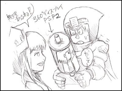 姫子さんのゲーム天守閣!-360PSP2