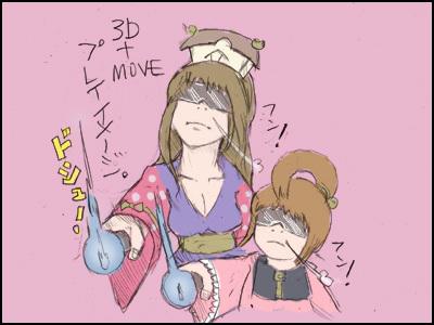 姫子さんのゲーム天守閣!-チンコン+3Dゲームプレイイメージ