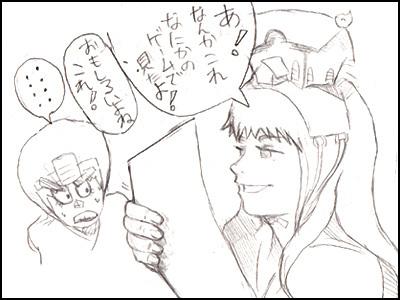 姫子さんのゲーム天守閣!-企画さん